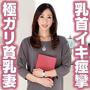 [tyvm122]みずほ(32)【ネイキッドラプソディ】 熟女AV・人妻AV