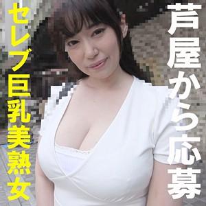 [ffnn040]江梨子(48)【令和素人伝説】 熟女AV・人妻AV