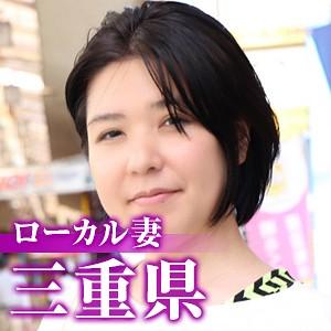 [mywife545]三重人妻【舞ワイフ】 熟女AV・人妻AV