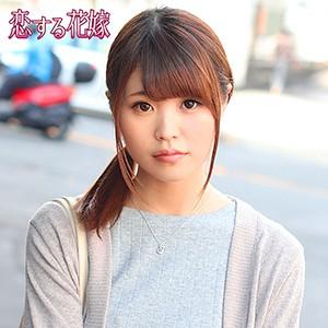 [khy215]小原ゆりあ(27)【恋する花嫁】 熟女AV・人妻AV