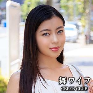 [mywife540]川畑エミリー(25)【舞ワイフ】 熟女AV・人妻AV