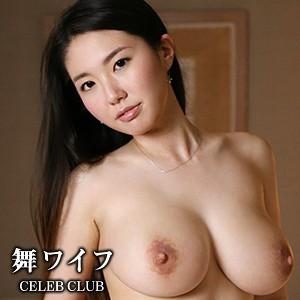 [mywife539]下平ひかり(25)【舞ワイフ】 熟女AV・人妻AV