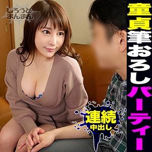 [simm624]栗原さん(32)【しろうとまんまん】 熟女AV・人妻AV