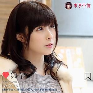 [dht116]れな(29)【東京不倫】 熟女AV・人妻AV
