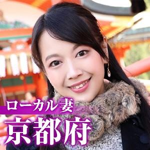 [mywife497]京都人妻【舞ワイフ】 熟女AV・人妻AV