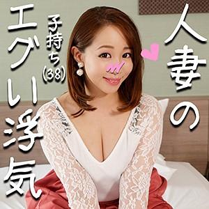 [hamenets254]ひとみ(38)【ハメドリネットワークSecondEdition】 熟女AV・人妻AV