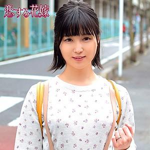 [avkh158]羽田咲美(29)【恋する花嫁】 熟女AV・人妻AV