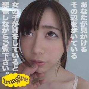 [show012]聡美(26)【Imagine】 熟女AV・人妻AV