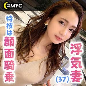 [mfc004]Kaoяi(37)【MOON FORCE】 熟女AV・人妻AV