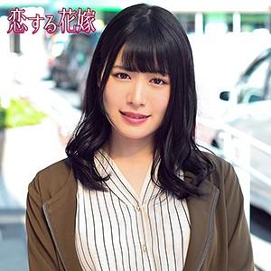 [avkh168]ゆきな(28)【恋する花嫁】 熟女AV・人妻AV