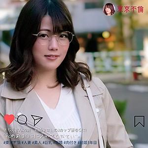 [dht087]さちえ(29)【東京不倫】 熟女AV・人妻AV
