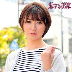 [avkh169]堀田ゆい(29)【恋する花嫁】 熟女AV・人妻AV