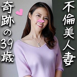 [hmdn328]あやこ(39)【ハメドリネットワークSecondEdition】 熟女AV・人妻AV