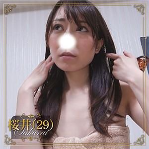 [bmnp075]桜井【西日暮里人妻同好会】 熟女AV・人妻AV