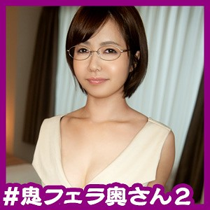 [simm277]尚子さん(39) 2【しろうとまんまん】 熟女AV・人妻AV