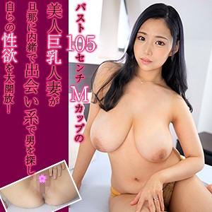 [orex231]ゆりあ【俺の素人】 熟女AV・人妻AV
