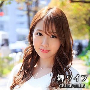 [mywife524]岡本梨花子(29)【舞ワイフ】 熟女AV・人妻AV