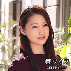 [mywife503]佐藤里奈(30)【舞ワイフ】 熟女AV・人妻AV