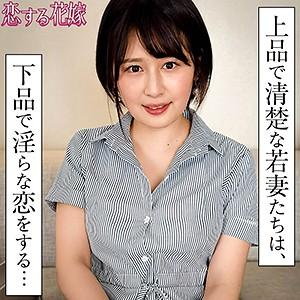 [avkh0188]高梨舞(27)【恋する花嫁】 熟女AV・人妻AV