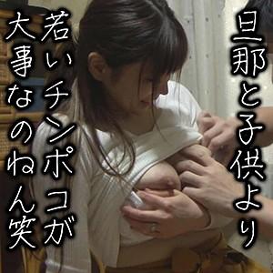 [kitaike404]あすか(35)【北池袋盗撮倶楽部】 熟女AV・人妻AV