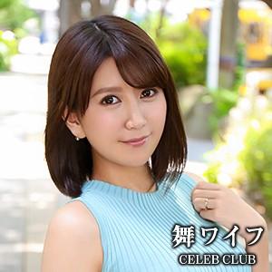 [mywife528]稲村明菜(26)【舞ワイフ】 熟女AV・人妻AV