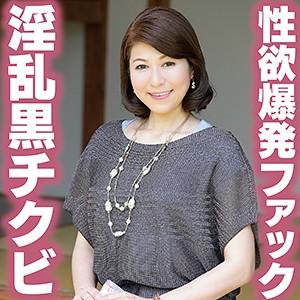 [tyvm134]みずほ(48)【ネイキッドラプソディ】 熟女AV・人妻AV