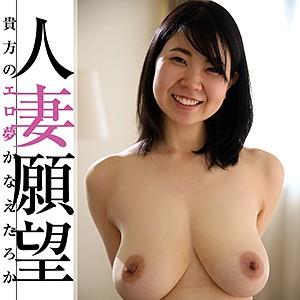 [gbgb013]まこと(33)【人妻願望】 熟女AV・人妻AV