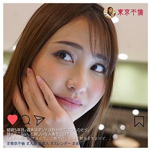 [dbl056]るか(26)【東京不倫】 熟女AV・人妻AV