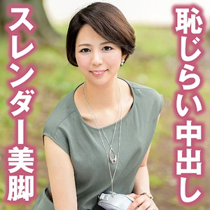 [tyvm098]ゆい(32)【ネイキッドラプソディ】 熟女AV・人妻AV