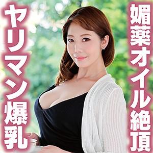 [tyvm128]きょうか(34)【ネイキッドラプソディ】 熟女AV・人妻AV