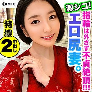[mfc067]聖子さん(36)【MOON FORCE】 熟女AV・人妻AV