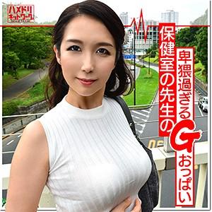 [hmdn354]かなみ(43)【ハメドリネットワークSecondEdition】 熟女AV・人妻AV