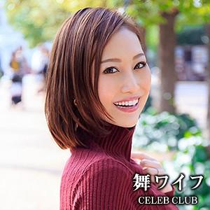 [mywife502]三嶋かれん(30)【舞ワイフ】 熟女AV・人妻AV