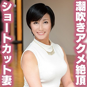 [tyvm149]かなえ(44)【ネイキッドラプソディ】 熟女AV・人妻AV