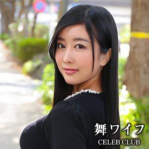 [mywife544]石原夏蓮(27)【舞ワイフ】 熟女AV・人妻AV
