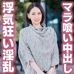 [tyvm118]ゆか(38)【ネイキッドラプソディ】 熟女AV・人妻AV