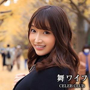 [mywife549]大野すみれ(28)【舞ワイフ】 熟女AV・人妻AV