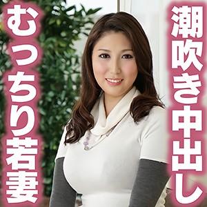 [tyvm141]ひなこ(30)【ネイキッドラプソディ】 熟女AV・人妻AV