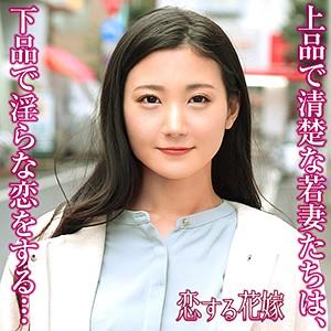 [avkh170]水城麗(33)【恋する花嫁】 熟女AV・人妻AV