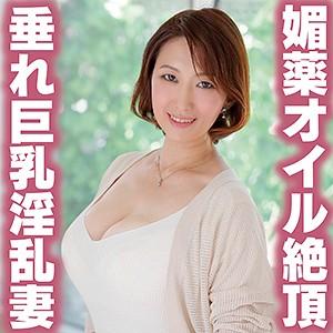 [tyvm144]あかり(48)【ネイキッドラプソディ】 熟女AV・人妻AV