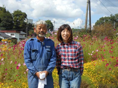 大塚 勝さん・由美子さん