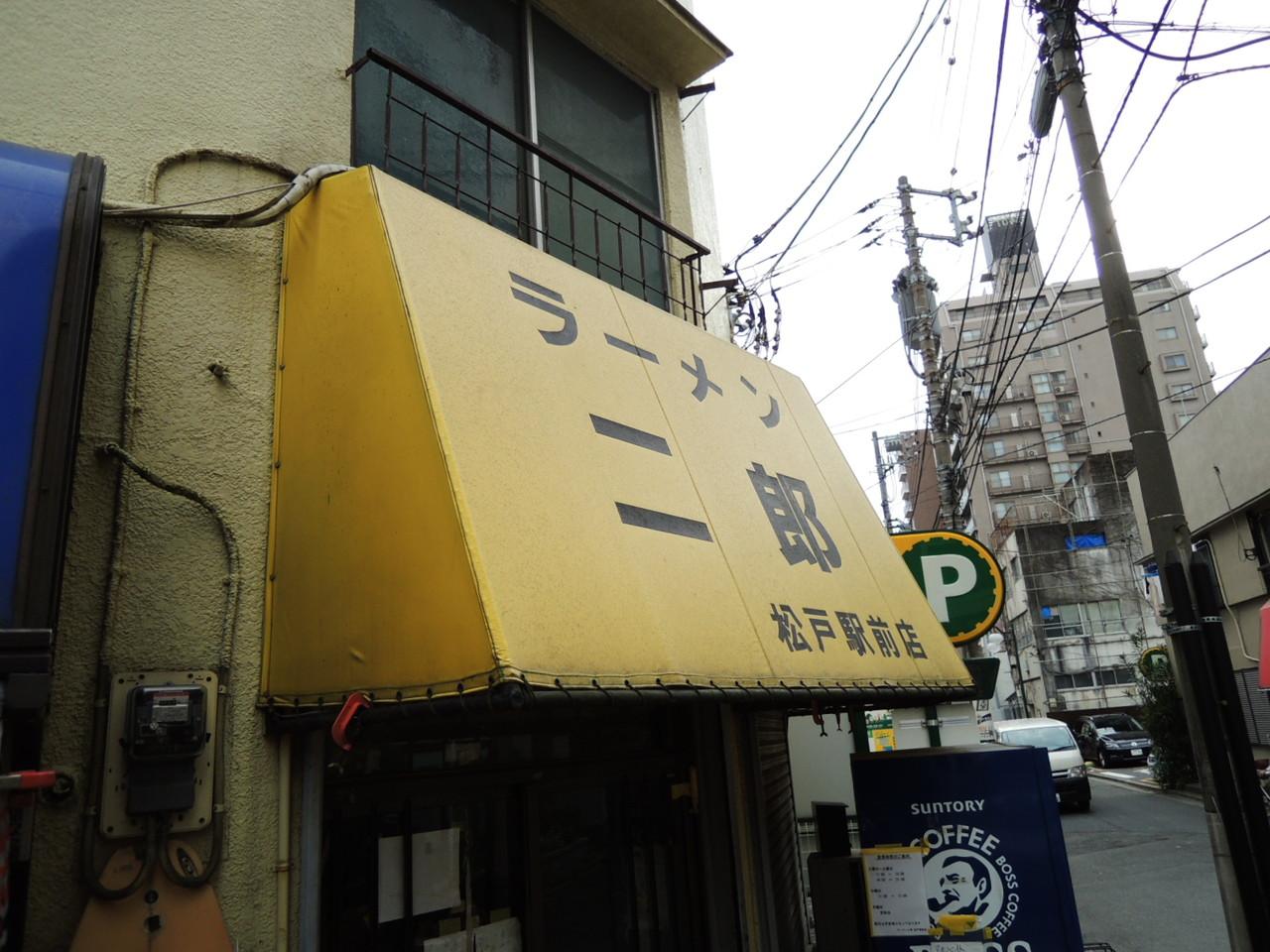 すずらん 恵比寿店 最新のレストランの ...