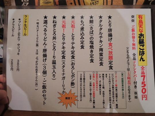 DSCN6900 - コピー