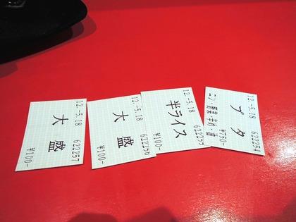 120518(食券)2