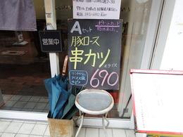 (週替わりのとか)