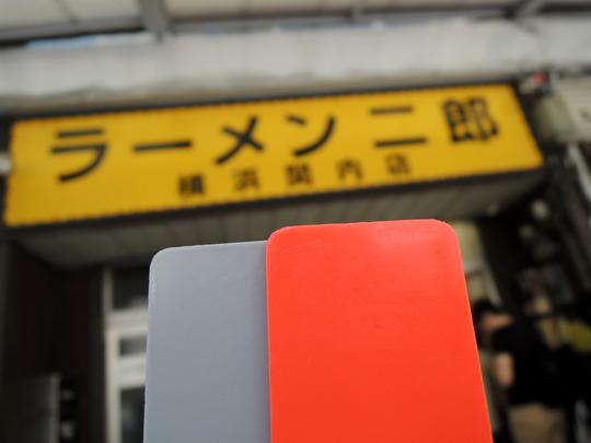 (栄光の赤い食券。3倍強いんだぜ)