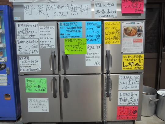 (冷蔵庫)