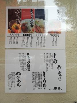 121017(那奈能書き)
