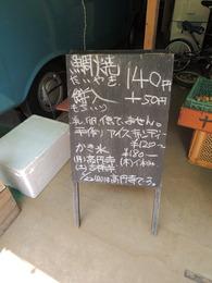 (メニュー&出店場所)