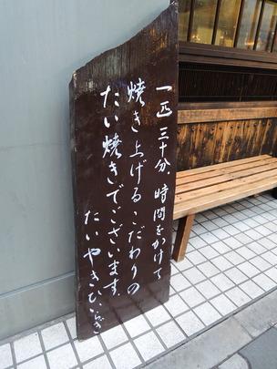 (こだわり)